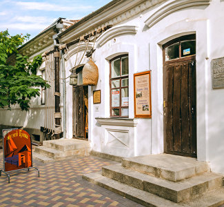 The Alexander Grin Literature and Memorial Museum in Feodosia