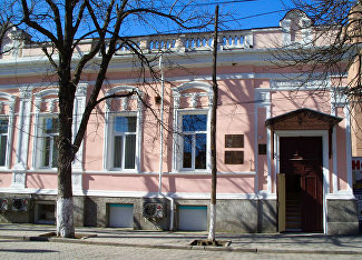 The Museum of History of Simferopol