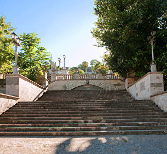 Mount Mithridat and the Great Mithridates Staircase