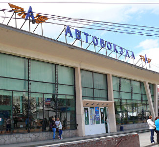 Alushta Bus Station
