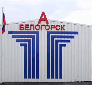 Belogorsk Bus Station