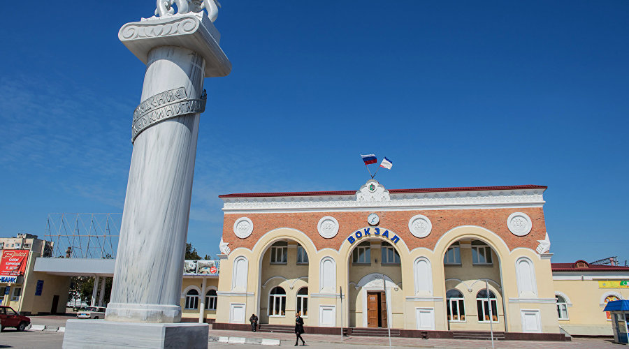 Yevpatoria Railway Station