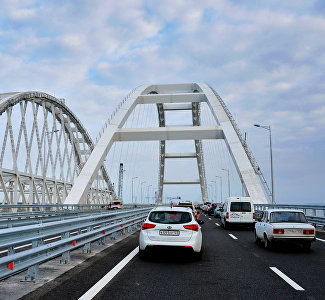The Crimean Bridge