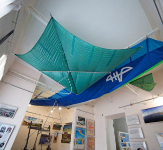 The Artseulov Free Glide Museum (Hang Gliding Museum)