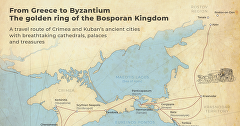 From Greece to Byzantium. The golden ring of the Bosporan Kingdom