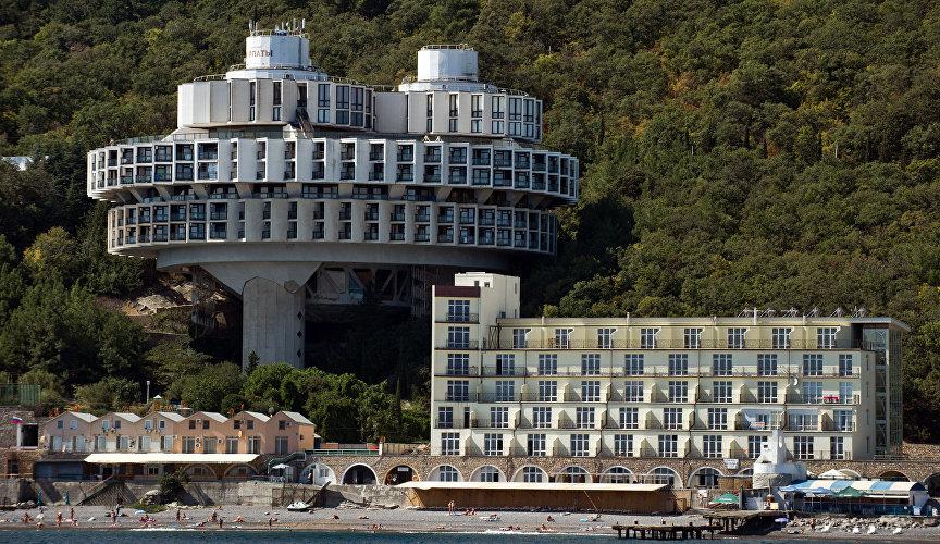 Prostatitis Health Resort)