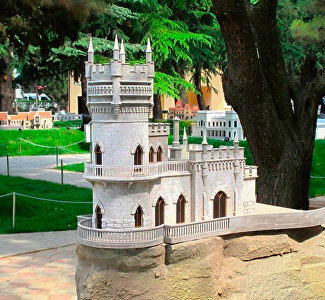 Crimea in Miniature Park