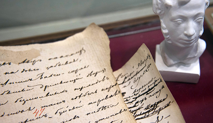 The manuscript and the bust of the poet in the Pushkin Museum in Gurzuf