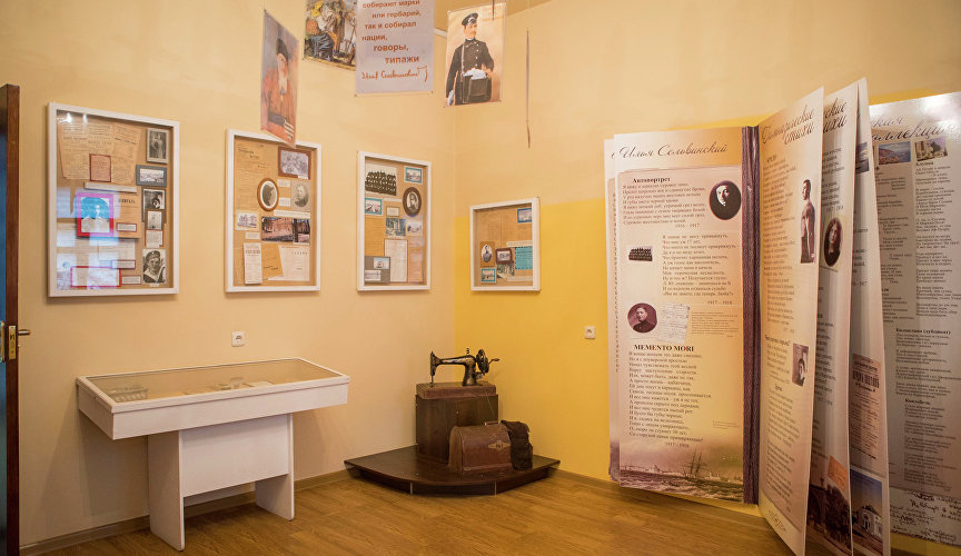 The house-Museum of Ilya Selvinsky in Simferopol