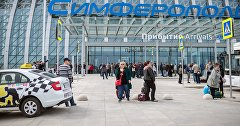 Passengers of the airport of Simferopol