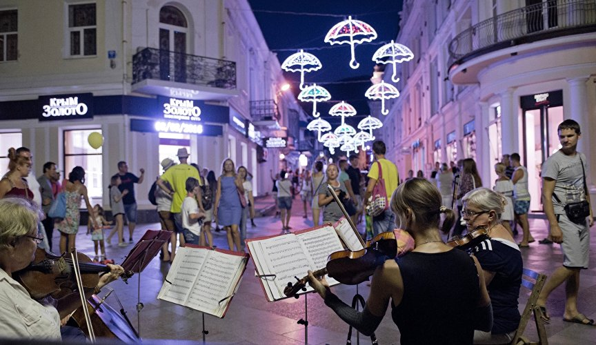 Quartet of musicians performing on the street