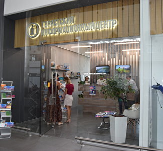 For the guests to note: how the Tourist information centre helps tourists at the airport