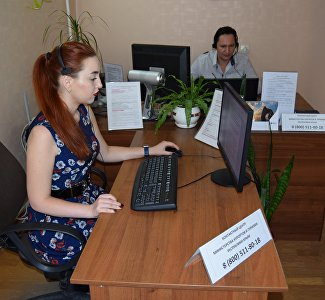 What are the tourist's calls: the Crimean hot line summer period operation account