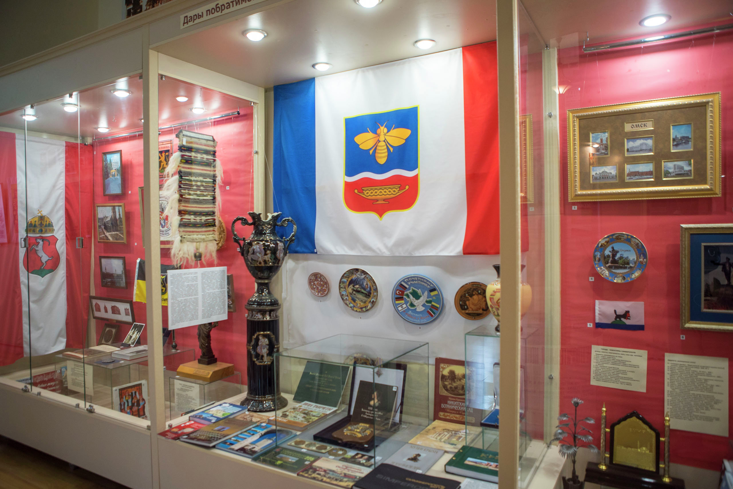 Museum of the History of Simferopol